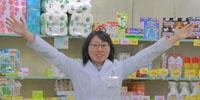 pharmacist_2